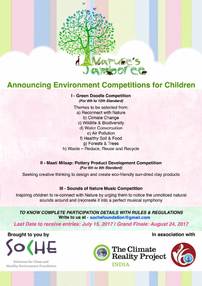 NJ-Environment-Competitions-1