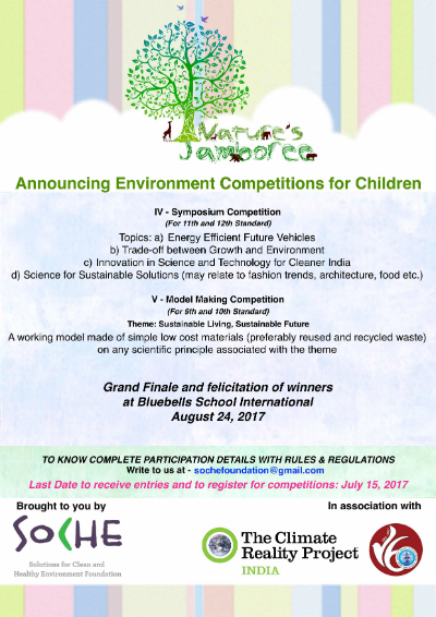 NJ-Environment-Competitions-2